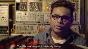 arrahman-video-about-drugs