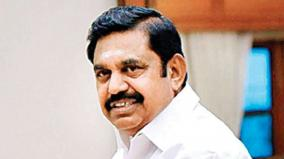 cm-palanisamy-on-all-party-meeting