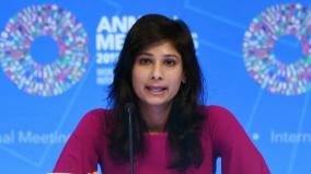 imf-chief-economist-gita-gopinath-s-advice-for-pm-modi