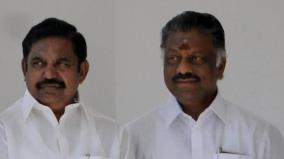 sathankulam-incident-aiadmk-announces-solatium-to-the-family