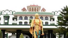 hc-ruling-on-tenkasi-suicide-case