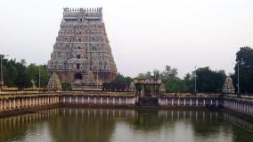 aani-thirumanjanam