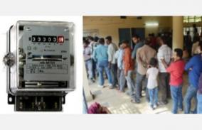 electricity-tariff-time-extended-for-madurai-and-theni-district