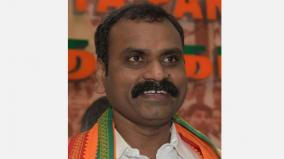 bjp-video-conference
