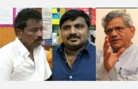 sathankulam-jayaraj-bennix-s-death-the-cpm-all-india-general-secretary-sitharam-yechury-condemned