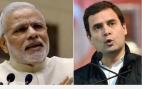 rahul-targets-govt-pm-for-having-no-plan-to-defeat-virus-as-covid-cases-surge-past-5-lakh-mark
