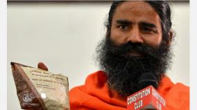 baba-ramdev-s-patanjali-is-corona-discovered