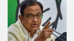 if-rgf-returns-rs-20-l-will-pm-assure-country-that-china-will-vacate-indian-territory-chidambaram