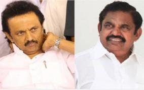 sathankulam-incident-mk-stalin-asks-questions-to-cm-palanisamy