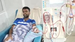 dialysis-patient-siva-sankaran-passed-away