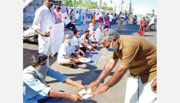 protest-against-highway-department