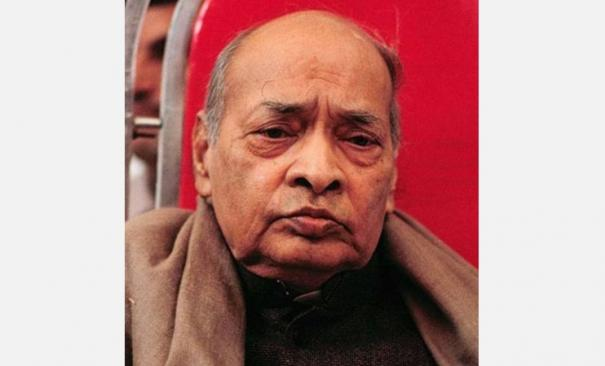 modi-pm-pv-narasimha-rao-tribute-man-ki-baath