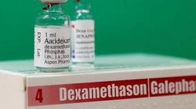 coronavirus-government-approves-use-of-dexamethasone