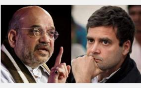 rahul-indulging-in-shallow-minded-politics-ready-for-robust-debate-in-parliament-on-china-amit-shah