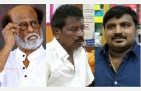 rajinikanth-to-console-jayaraj-s-family