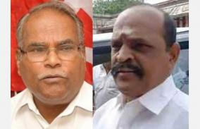 will-kadamboor-raju-try-to-save-the-guilty-marxist-communist-party-condemns