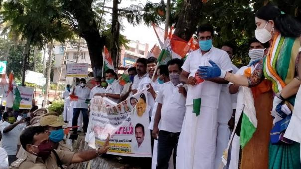 congress-mla-protest-in-kanyakumari