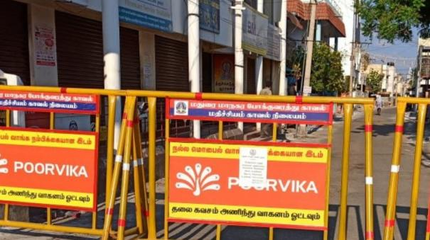 madurai-public-seek-containment-areas-to-be-monitored