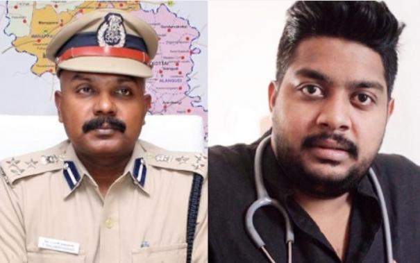 trichy-dig-doctor-facilitated