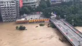 at-least-12-killed-in-flooding-in-southwestern-china
