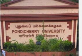 compulsory-exam-fees-in-pudhucherry-university