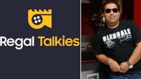 regal-talkies