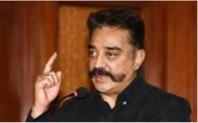 kamal-tweet-on-sathankulam-incident