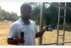 loudspeaker-classes-in-jharkhand-village-for-students-amid-covid-19