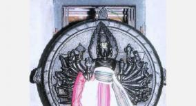 chakkarathazvar