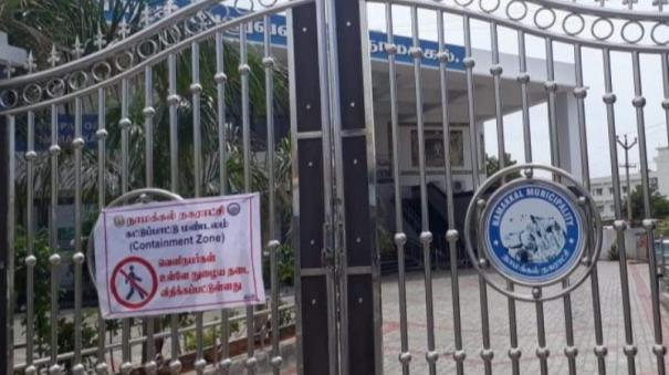 namakkal-municipality-office-sealed