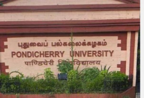 have-to-pay-exam-fees-pudhucherry-university