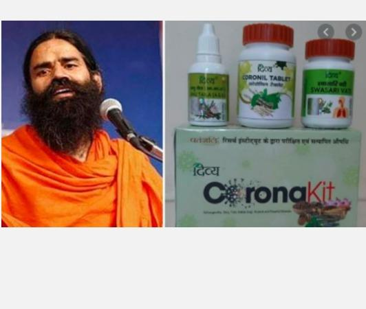 never-claimed-to-have-made-medicine-for-covid-19-patanjali-ayurved