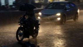 rain-in-salem