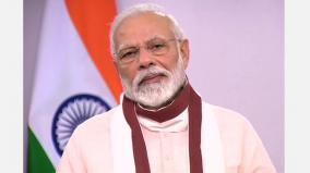 pm-modi-to-address-the-nation-on-tuesday-evening