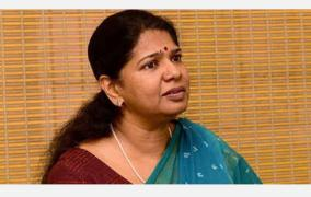 the-government-is-desperate-for-the-entire-police-to-protect-some-of-the-wrongdoers-kanimozhi-review
