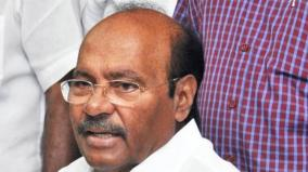 ramadoss-urges-to-release-more-water-from-mettur-dam