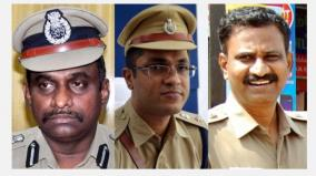 thoothukudi-sptransition-murugan-s-appointment-as-south-zone-ig