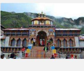 uththarkand-india-temple-bjp