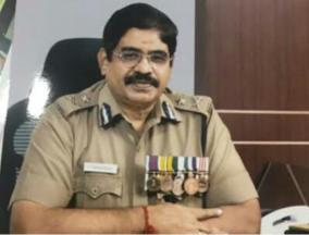 trichy-commissioner-retired