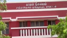 magistrate-conducts-inspection-in-sathankulam-station-and-hospital