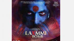 akshay-kumar-interview-about-laxmmi-bomb