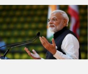 pm-did-not-speak-on-border-tensions-fuel-price-hike-during-address-to-nation-iyc