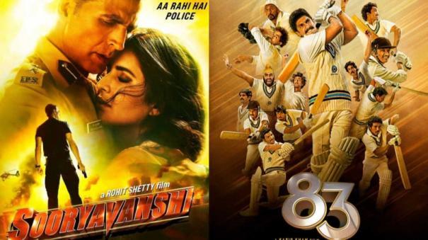 akshays-sooryavanshi-ranveers-83-confirm-theatrical-release-dates