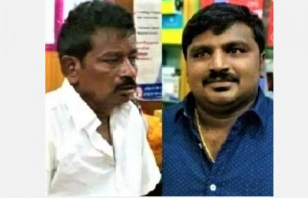 si-raghuganesh-arrested-and-being-remanded