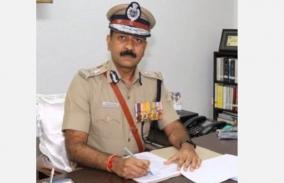 chennai-new-young-commissioner-magesh-kumar-agarval