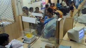 bank-service-closed-in-chennai-madurai