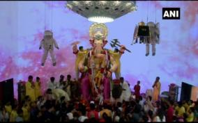 mumbai-s-lalbaughcha-raja-ganeshotsav-mandal-has-decided-not-to-hold-ganeshotsav-this-time-in-wake-of-covid19-pandemic