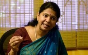 sattankulamincident-kanimozhi-asks-question-to-cm-palanisamy
