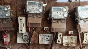 electricity-bill-hike-in-tamilnadu