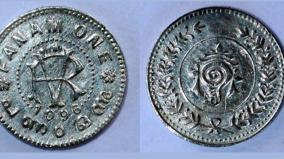 ramnad-ezha-coin-travancore-coins-found-in-azhagankulam